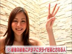 Try not to jizz when you will see Anri Sugihara's big natural breasts