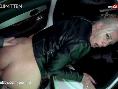 公共性和射液在德国停车场
